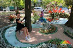 День города Донецка. Выставка цветов