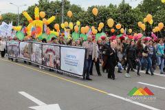 День Республики. Праздничное шествие (Донецк, 11 мая 2019 г.)