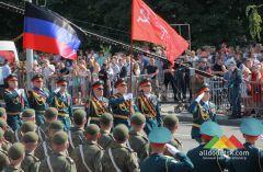 Парад Победы (Донецк, 24 мая 2020 г.)