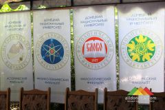 Вручение дипломов Филологического факультета ДонНУ (Донецк, 2020 г.)