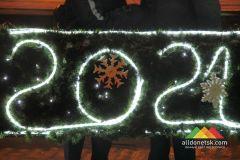 Новогодняя елка в Донецке (2021 г.)