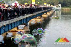 Тысячи дончан окунулись в детство и... в мыльные пузыри