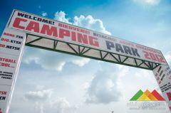 Кемпинг-парк готов принимать гостей