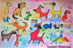 На выставке собак прошел конкурс детских рисунков