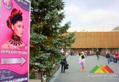 В Донецке проходит 4-я Национальная выставка индустрии красоты