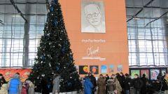В Донецком аэропорту прошел праздник для детей-сирот