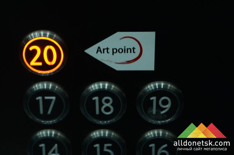 Выставка Art point нашла себе площадку, наверное, на самой высокой точке в Донецке