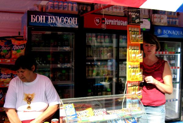 - Покупайте пиво холодное, охлаждающее, представителям милиции заработать помогающее!