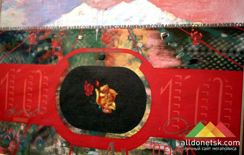 Олег Тистол. Проект денег, 1990-1995. Холст, масло 90х140 см