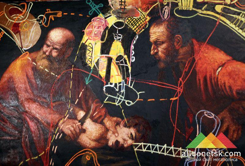 Александр Ройтбурд. Opus#3, 2009, из серии
