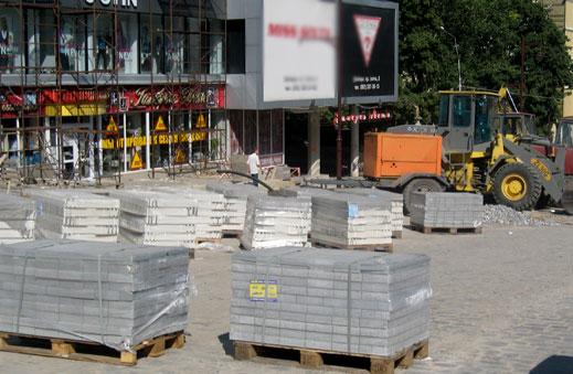 Реконструкция проспекта Ильича явно завершена... на сегодня. Завтра продолжится...