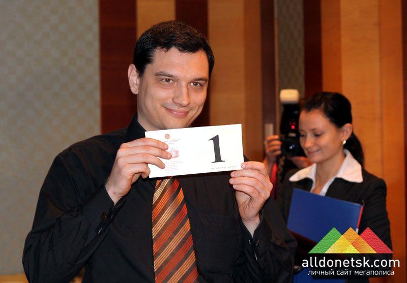 Интересно, что представитель ДТЭК вытянул последнюю карточку под номером 1.