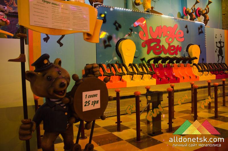 Jungle Fever на 24 места рассчитан для детей от 8-ми лет