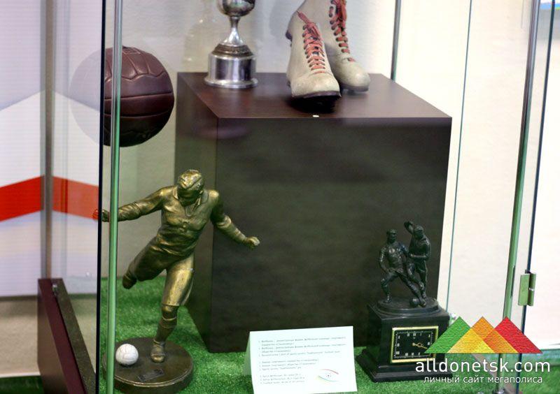 Ряд стендов был посвящен истории футбола в Украине и в Донбассе в частности.