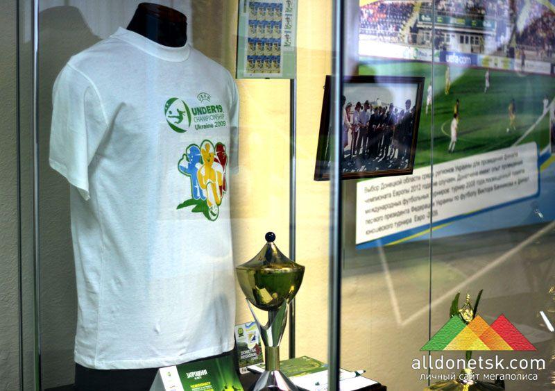 Этот уголок посвящен волонтерам, которые примут активное участие в ЕВРО-2012.