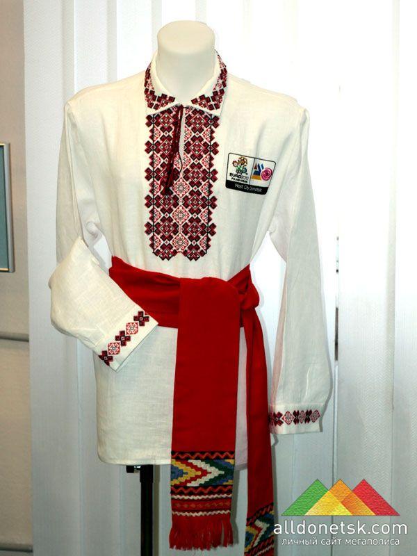 Национальная вышиванка жителей Донбасса
