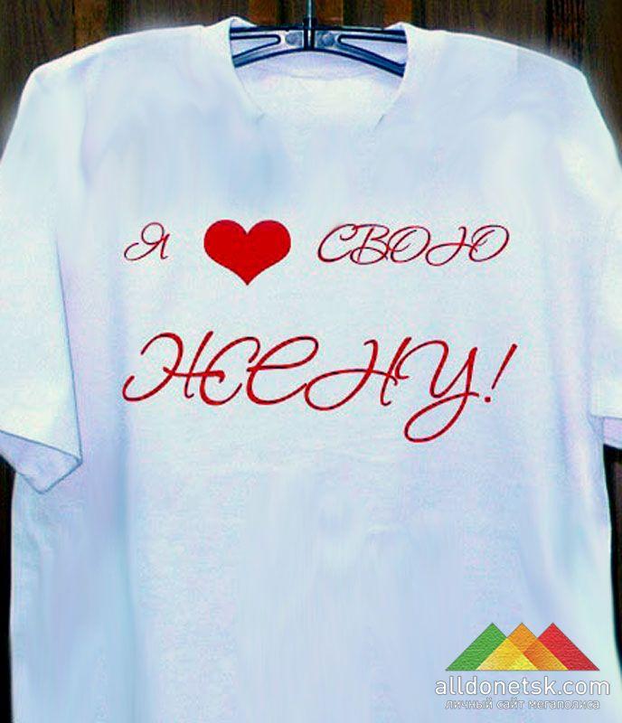 Печать вышивка на футболке 57