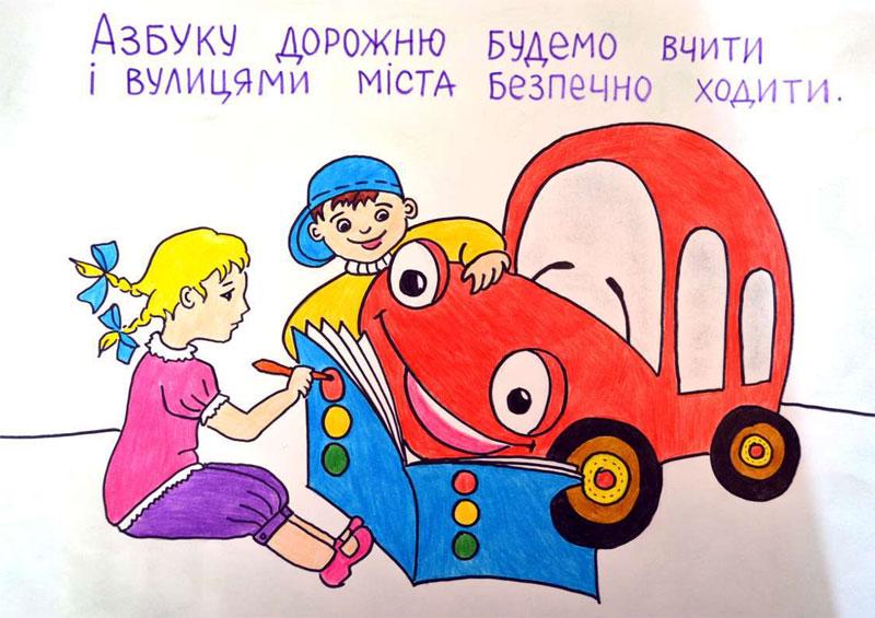 Євдокимова В.С., м. Добропілля, 2 место