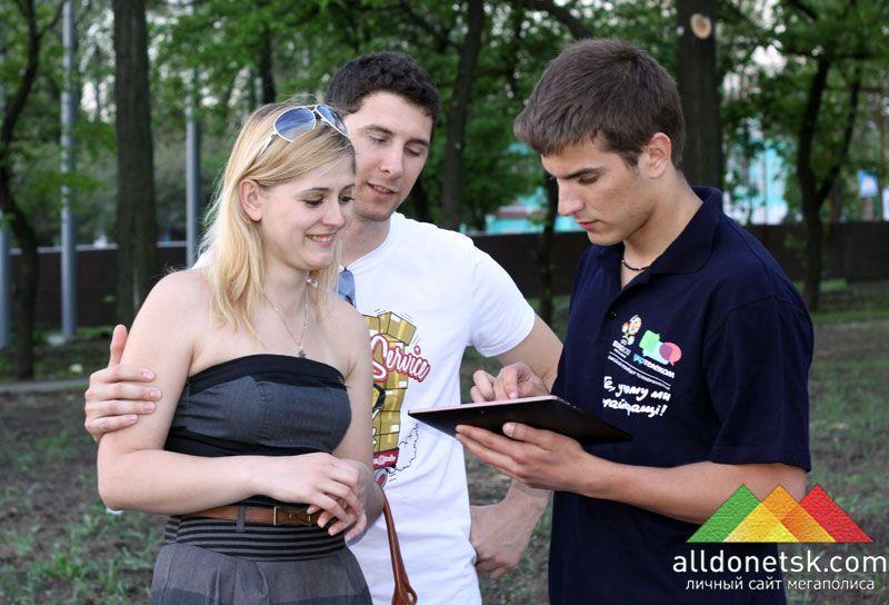 Желающие могли принять участие в интерактивных играх