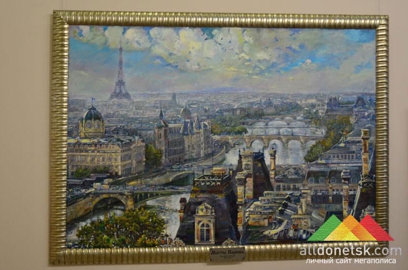 Татьяна Пономаренко-Левераш. Мосты Парижа