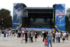 День Независимости в Донецке