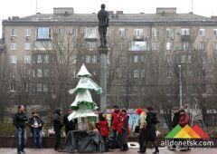Альтернативную экоелку установили в центре Донецка