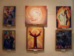 В Горловском художественном музее открылась выставка