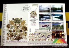 УКРПОЧТА выпустила ряд уникальных марок