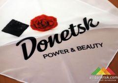 Обществености представили символику Донецка