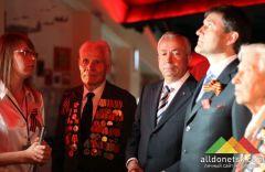 Открытие Музея Великой Отечественной войны
