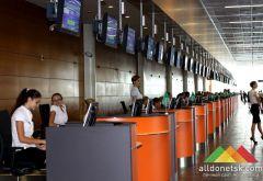 Открытие нового донецкого аэропорта