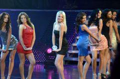 Мисс Донбасс-2011