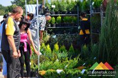 Выставка для садоводов, огородников и любителей цветов